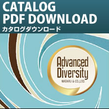 CATALOG PDF DOWNLOAD