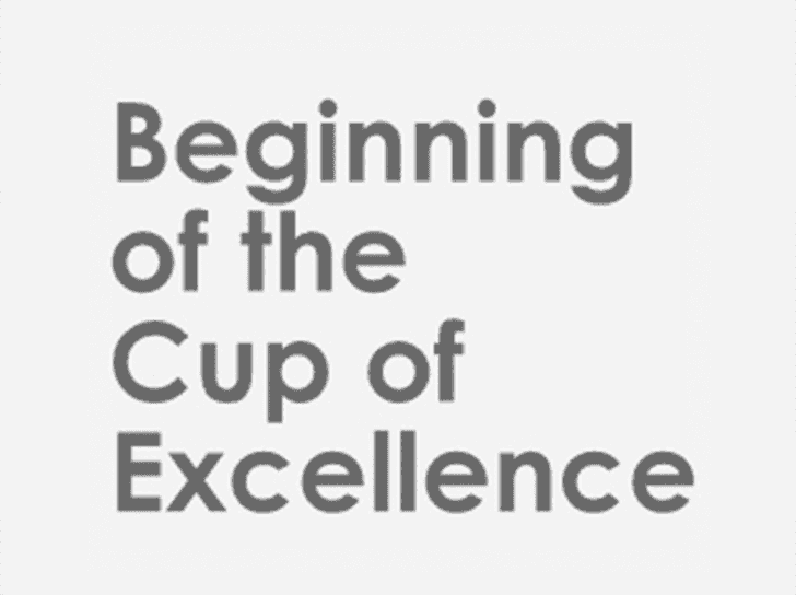 Cup of Excellenceの始まり