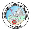 Emblematic Coffee of Costa Rica